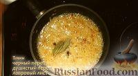Фото приготовления рецепта: Бефстроганов из свинины - шаг №10