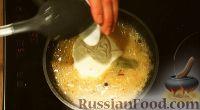 Фото приготовления рецепта: Бефстроганов из свинины - шаг №11