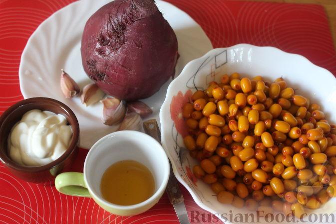Фото приготовления рецепта: Салат из облепихи и свеклы - шаг №1