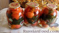 Фото к рецепту: Маринованные помидоры с луком и сельдереем (на зиму)