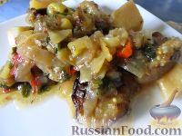 Фото к рецепту: Овощное рагу по-грузински