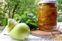 Фото к рецепту: Варенье из груш, с мятой и лаймом