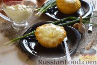 Фото к рецепту: Патиссоны, фаршированные овощами (в мультиварке)