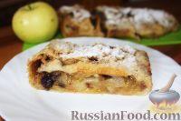Фото к рецепту: Штрудель с яблоками