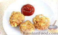 Фото к рецепту: Куриные наггетсы (Чикен Макнаггетс) с сыром