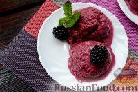 Фото к рецепту: Сливочное мороженое из ежевики