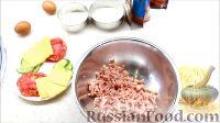 Фото приготовления рецепта: Рамен бургер - шаг №1
