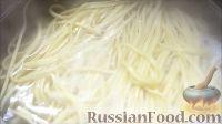 Фото приготовления рецепта: Рамен бургер - шаг №3