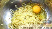 Фото приготовления рецепта: Рамен бургер - шаг №8