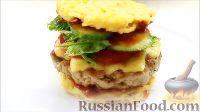 Фото приготовления рецепта: Рамен бургер - шаг №17
