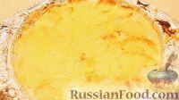 Фото к рецепту: Картофельный гратен с сыром, по-французски