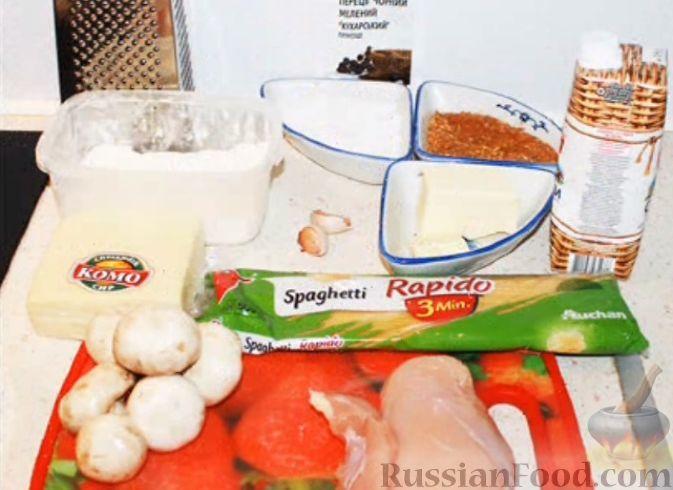 Рецепты супа 7 месячному ребенку