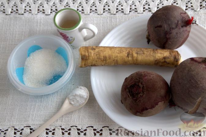 Фото приготовления рецепта: Закуска из свеклы со свежим хреном - шаг №1