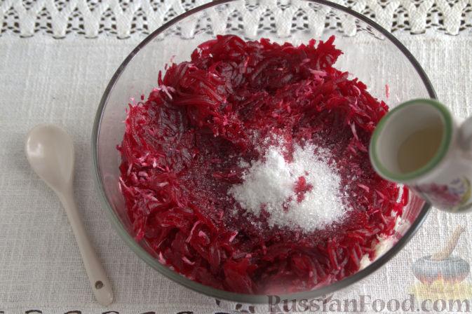 Фото приготовления рецепта: Закуска из свеклы со свежим хреном - шаг №7