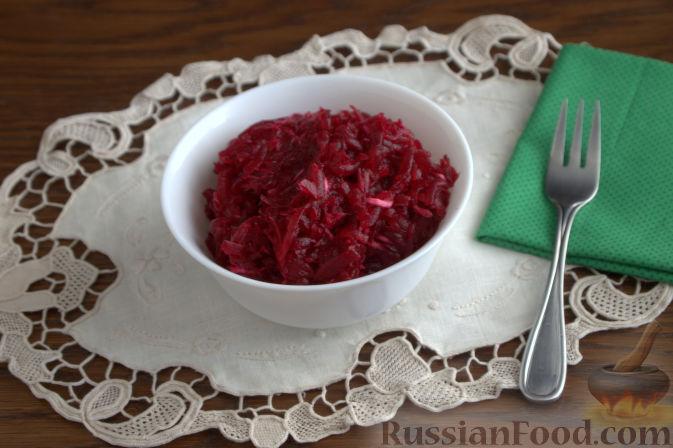 Фото приготовления рецепта: Закуска из свеклы со свежим хреном - шаг №10