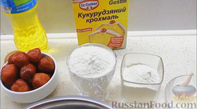 Фото приготовления рецепта: Вареники с клубникой - шаг №1