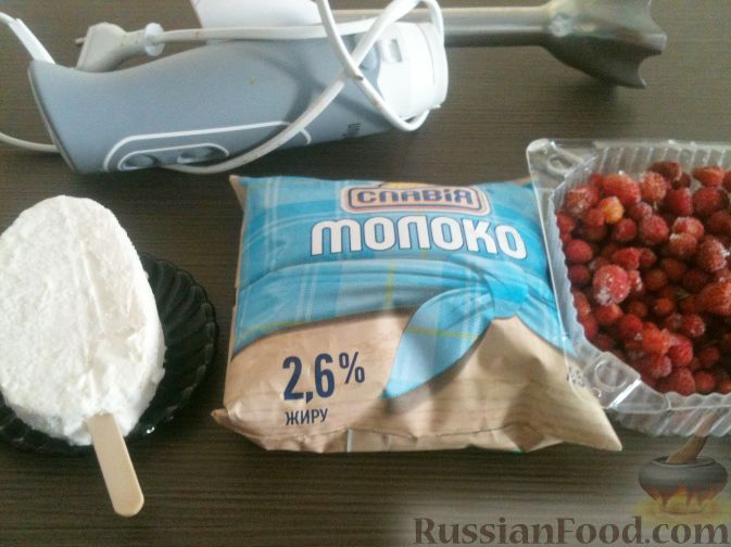 Фото приготовления рецепта: Молочный коктейль с земляникой - шаг №1