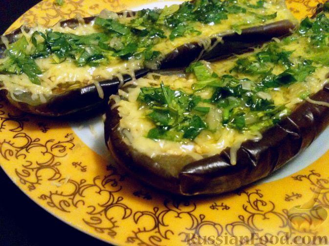 Баклажаны с сыром и чесноком в духовке рецепт с пошагово
