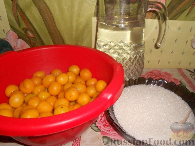 Фото приготовления рецепта: Варенье из желтых слив - шаг №1