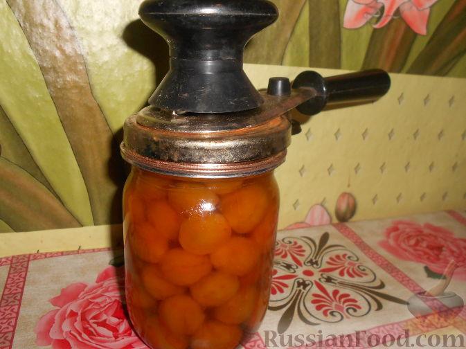 Фото приготовления рецепта: Варенье из желтых слив - шаг №15