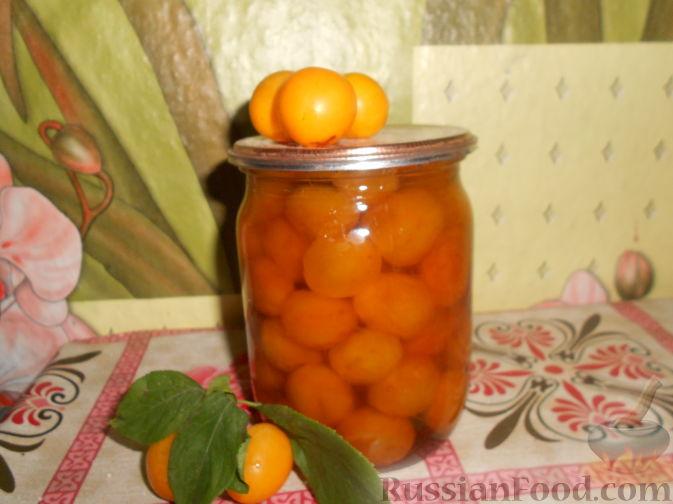 Фото приготовления рецепта: Варенье из желтых слив - шаг №16