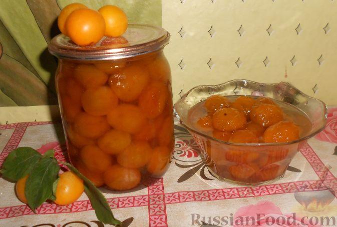 Фото приготовления рецепта: Варенье из желтых слив - шаг №17