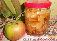 Фото к рецепту: Джем из яблок без воды