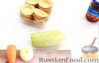 Фото приготовления рецепта: Быстрые закуски в тарталетках - шаг №1