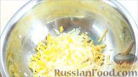 Фото приготовления рецепта: Быстрые закуски в тарталетках - шаг №20