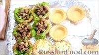 Фото приготовления рецепта: Быстрые закуски в тарталетках - шаг №29