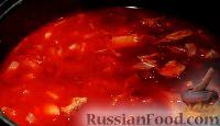 Фото к рецепту: Борщ красный со свининой