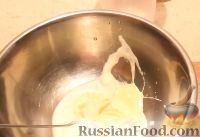 Фото приготовления рецепта: Пицца на сковороде - шаг №2