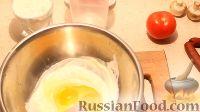 Фото приготовления рецепта: Пицца на сковороде - шаг №3