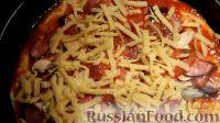 Фото приготовления рецепта: Пицца на сковороде - шаг №14