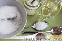 Фото приготовления рецепта: Кабачки «как грузди» - шаг №6