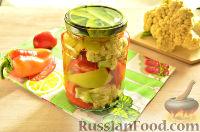 Фото к рецепту: Маринованная цветная капуста (на зиму)