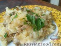 Фото к рецепту: Картофельное пюре с баклажанами