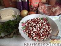 Фото приготовления рецепта: Свинина с фасолью - шаг №1