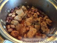 Фото приготовления рецепта: Свинина с фасолью - шаг №9