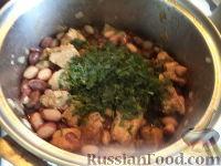 Фото приготовления рецепта: Свинина с фасолью - шаг №11