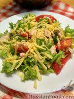 Фото к рецепту: Салат с курицей и сыром