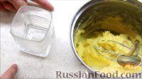 Фото приготовления рецепта: Полента с сыром - шаг №5