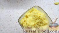 Фото приготовления рецепта: Полента с сыром - шаг №6