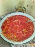 Фото к рецепту: Лечо