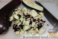 Фото приготовления рецепта: Закуска из баклажанов (на зиму) - шаг №2