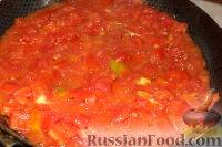 Фото приготовления рецепта: Закуска из баклажанов (на зиму) - шаг №7