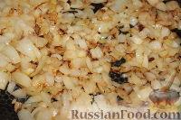 Фото приготовления рецепта: Закуска из баклажанов (на зиму) - шаг №6