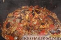 Фото приготовления рецепта: Закуска из баклажанов (на зиму) - шаг №8