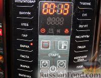 Фото приготовления рецепта: Закуска из баклажанов (на зиму) - шаг №9