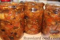 Фото приготовления рецепта: Закуска из баклажанов (на зиму) - шаг №10